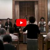 2018年9月17日『神学校デー』が茗荷谷教会で音楽科の聖歌隊が賛美